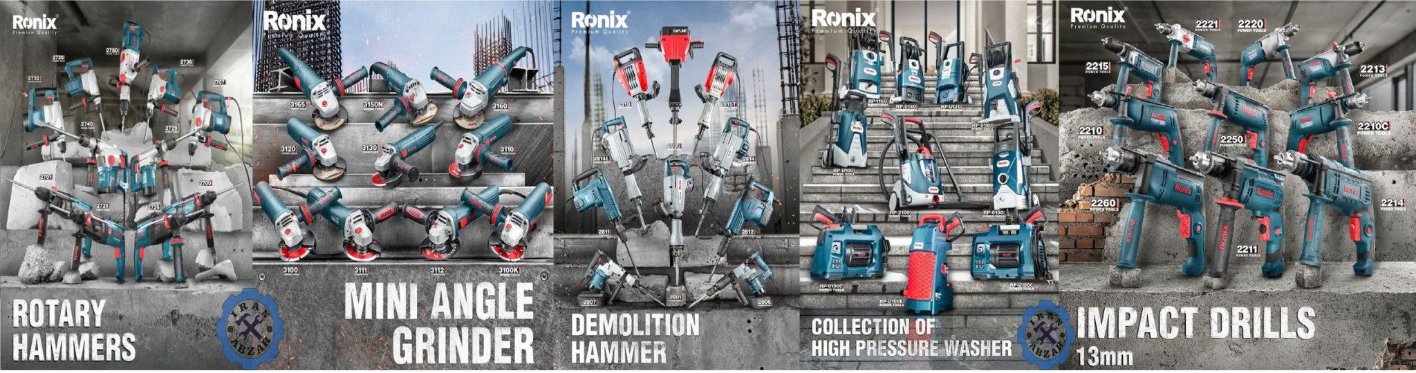 فروش محصولات رونیکس