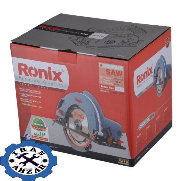اره گردبر رونیکس مدل 4318