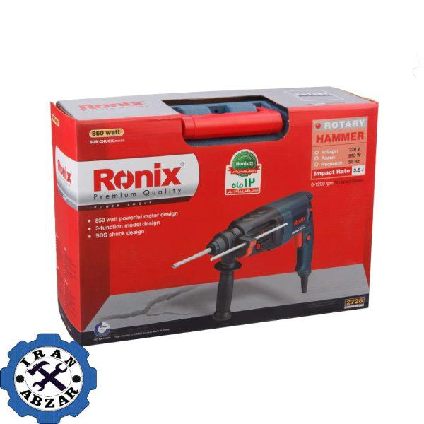 بتن کن رونیکس مدل 2726