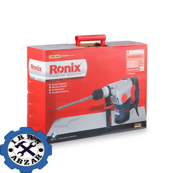 بتن کن رونیکس مدل 2740