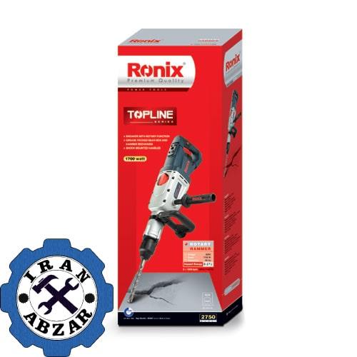 بتن کن رونیکس مدل 2750
