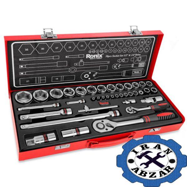جعبه بکس رونیکس مدل 2638