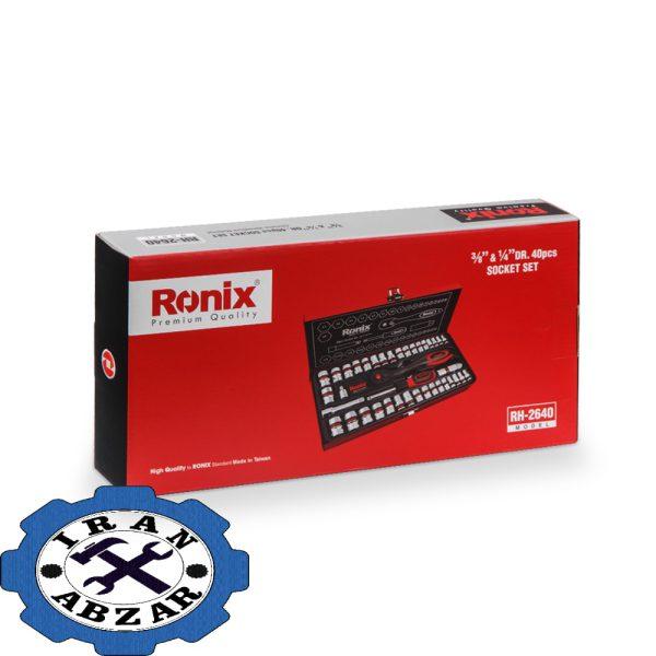 جعبه بکس رونیکس مدل 2640