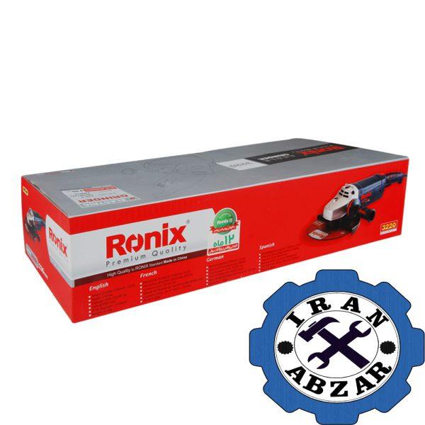 فرز رونیکس مدل 3220