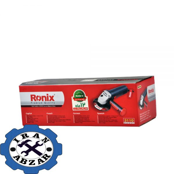 مینی فرز رونیکس مدل 3110