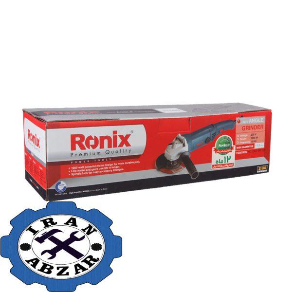 مینی فرز رونیکس مدل 3150n