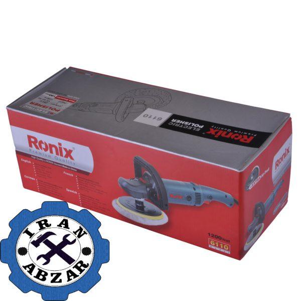 پولیشر رونیکس مدل 6110