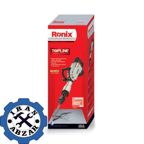 چکش تخریب رونیکس مدل 2814