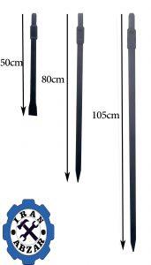 قلم 16 کیلویی بلند