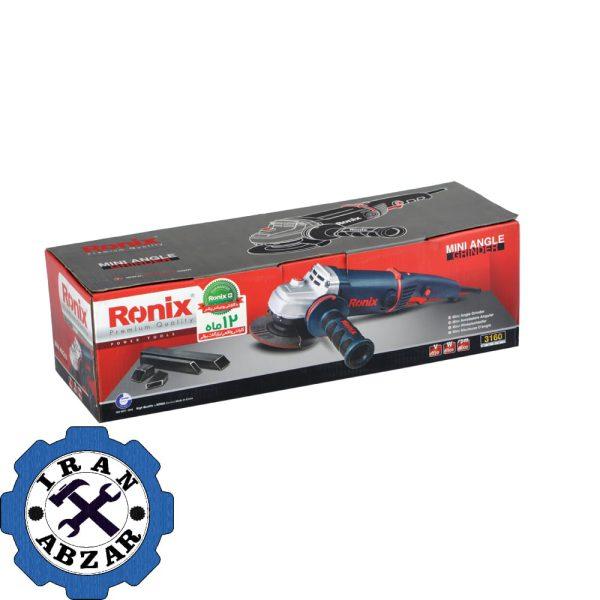 مینی فرز دسته بلند رونیکس 3160