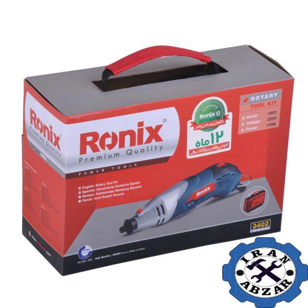 فرز مینیاتوری رونیکس مدل 3402