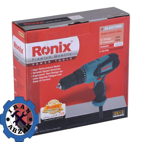 پیچگوشتی برقی رونیکس مدل 2513
