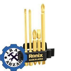 سری پیچگوشتی رونیکس مدل 5420