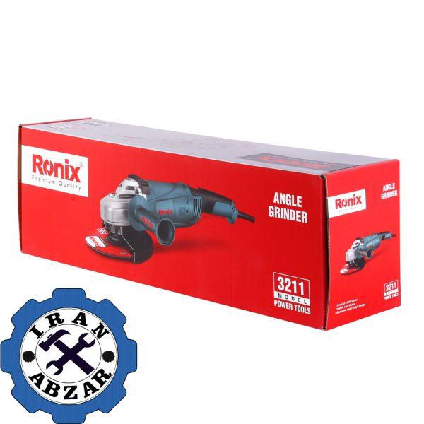 فرز-رونیکس-مدل-3211