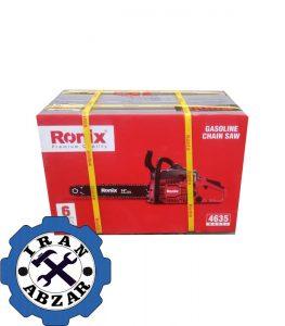 اره بنزینی رونیکس مدل 4635