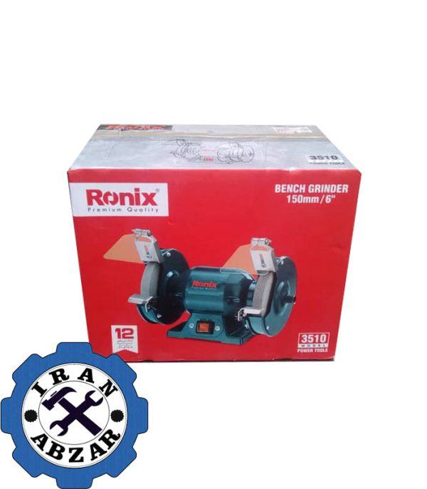 سنگ رومیزی رونیکس مدل 3510