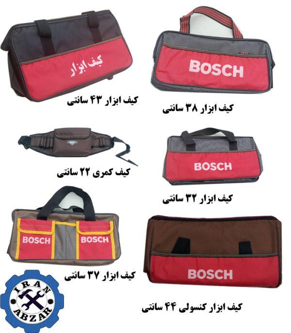 کیف ابزار دستی