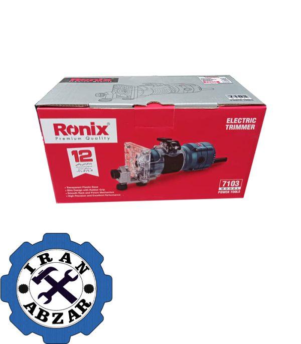 لبه گیر برقی رونیکس مدل 7103