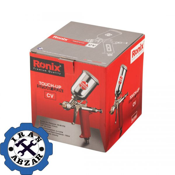 پیستوله سایه پاش رونیکس مدل RH-6405