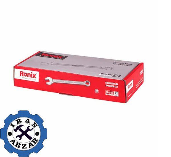 آچار یک سر تخت و رینگ 22 عددی رونیکس مدل 2103