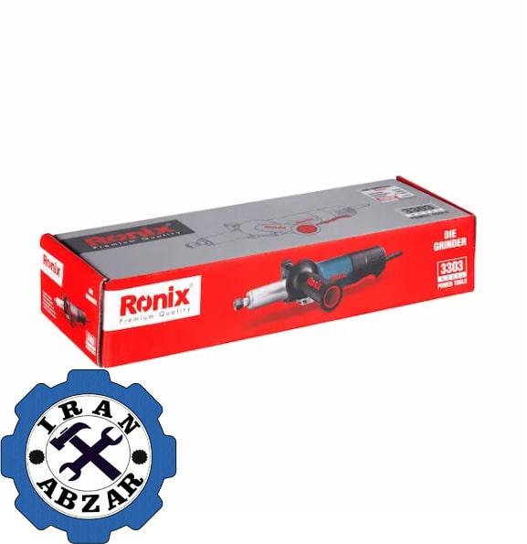 فرز انگشتی رونیکس مدل 3303