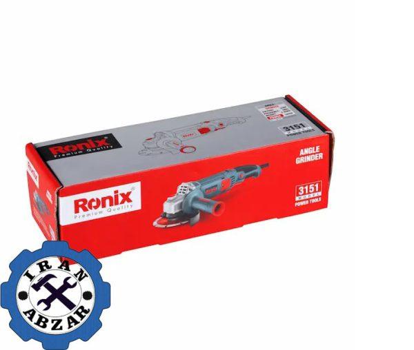 مینی فرز رونیکس مدل 3151