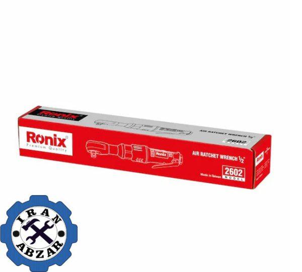 جغجغه بادی رونیکس مدل 2602